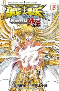 Saint Seiya: The Lost Canvas Gaiden   n°8 - Akita Shoten
