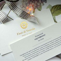 Подарочный сертификат от Fiori di Venezia - лучший подарок на Новый год!