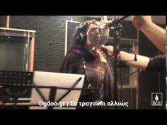 Άνθη του Κενταύρου - Studio Clip! Concert, Youtube, Concerts, Youtubers, Youtube Movies