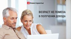 """Как заработать пенсионеру, пройдя курс Татьяны Коряновой """"Аукционы по банкротству"""" Несмотря на принятые гуманные законы, вопрос """"Как заработать пенсионеру или человеку предпенсионного возраста?"""" http://gaurl.ru/1tSxRu стоит для многих остро. Курс Татьяны Коряновой """"Аукционы по банкротству""""  не всегда с первого знакомства вселяет веру в решение проблемы, как заработать пенсионеру. Но именно этот курс даёт реальную возможность получать хороший доход https://www.youtube.com/watch?v=hk7-JtRv-As"""