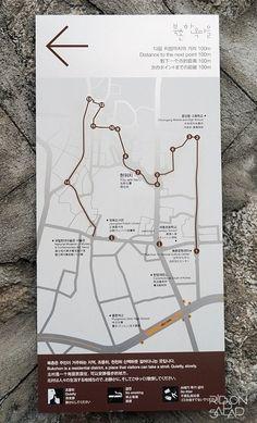 북촌 한옥마을 지도 - Google 검색