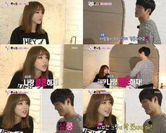 Nam Goong Min and Hong Jin Young wonder if they should really get married on 'We Got Married' | http://www.allkpop.com/article/2014/12/nam-goong-min-and-hong-jin-young-wonder-if-they-should-really-get-married-on-we-got-married