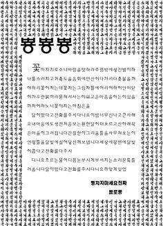 t212_KUb_김지효_w10_02a
