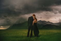 Wedding photography in Iceland, ©Gabe McClintock Photography | www.gabemcclintock.com