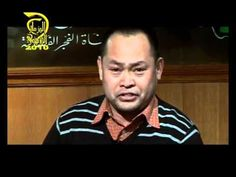المزمار الذهبي فلبيني يبكي ويبكي لجنة التحكيم - YouTube