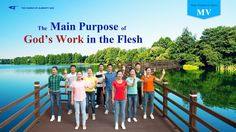 "Almighty God Uses His Word to Save Man ""The Main Purpose of God's Work i..."