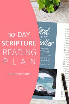 Discover how to trust God in uncertain times with this free Scripture reading plan. Let this free Bible study guide help you praise God for His faithfulness and trust God no matter the trials you face.