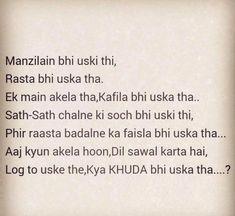 Dil hmse nhi hm Dil se sawaal krte hai jid Teri thi to dard MERI q Shyari Quotes, Sufi Quotes, True Quotes, Words Quotes, Epic Quotes, Death Quotes, Allah Quotes, Fact Quotes, Islamic Quotes