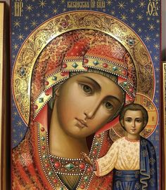 Madonna Art, Madonna And Child, Blessed Mother Mary, Blessed Virgin Mary, Religious Icons, Religious Art, Writing Icon, Jesus Christ Images, Gold Leaf Art