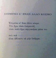 Χρίστος Λάσκαρης