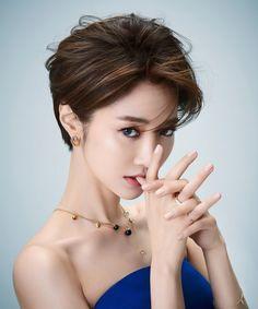 Go Joon Hee Endorses Jewelry Brand Trois Rois | Koogle TV