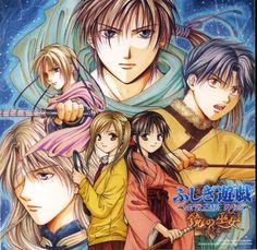 anime fushigi yuugi, Image Search | Ask.com