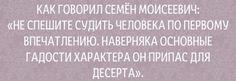 Одесса — это Одесса, и оптимизму, остроумию и находчивости истинных одесситов можно только по-хорошему завидовать.