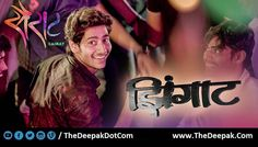Zingaat Full Marathi Video Song - Sairat | Ajay Atul