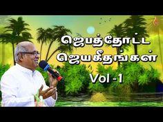 Holy Gospel Music - YouTube Tamil Christian, Christian Songs, Old Song Download, Gospel Music, Jukebox, Singing, Lyrics, Father, Youtube
