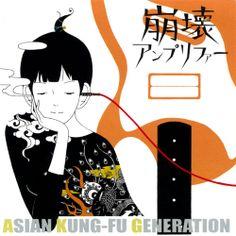 崩壊アンプリファー / ASIAN KUNG-FU GENERATION