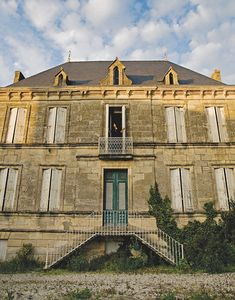 House & Home: When you were house hunting, what first drew you to No 1 rue de Loudenne?