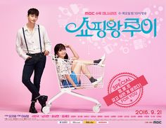 Fairytale-like posters and teaser featuring disheveled leads for Shopping King Louis Alan Ruck, Aaron Yan, Mbc Drama, Drama Fever, Drama Tv, Park Bo Young, Shopping King Louie, Louis Shop, English Drama