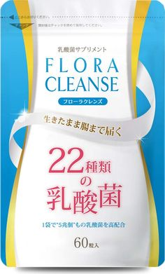 Amazon | FLORA CLEANSE 乳酸菌 サプリ ビフィズス菌 24種類の乳酸菌 1袋で5兆個 60粒 30日分 | Botanical Label | 乳酸菌 Medicine Packaging, Collagen, Packaging Design, Yogurt, Milk, Packing, Wrapping, Bag Packaging, Collages
