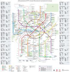 Полноценная интеграция Московского центрального кольца началась с новой схемы…