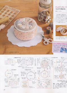 Cotton Time №9 2013 - 紫苏的日志 - 网易博客