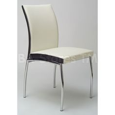 Dahlia Contemporary Side Chair (Set of Four) $534