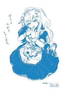 Saiko Yonebayashi     Tokyo Ghoul: Re Art by Ishida Sui
