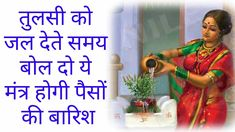 Sanskrit Quotes, Vedic Mantras, Hindu Mantras, Gk Knowledge, General Knowledge Facts, Knowledge Quotes, Hindu Quotes, Chanakya Quotes, Lord Shiva Family