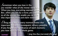 Misaeng quotes: Im Si Wan as Jang Geu-Rae (ep11)