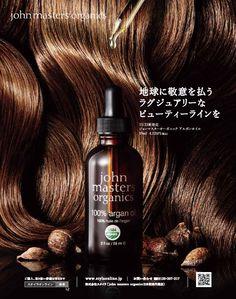ジョン・マスター・オーガニックスの広告作りました 美容室ブランディング応援ブログ