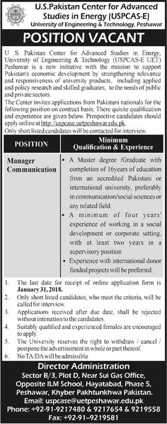 KPK Information Technology Board KPITB Internship Program 2016 - information technology intern job description