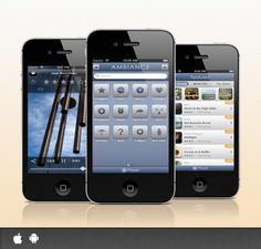 Ambiance, aplicativo que traz músicas que relaxam, é capaz de criar um ambiente de clima relaxante em apenas um toque.