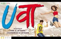 Worried about their future, five wayward teens from remote villages in UP are enrolled in an English medium school in Faridabad by their respective families in order to reform them. But can the youngsters adapt to their new posh surroundings? Things further take an ugly turn when the boys get involved in a criminal case.   Uva is one of those many films which touches upon a relevant topic but fails to capitalise on its potential. You fail to understand why a film, loosely inspired by the…