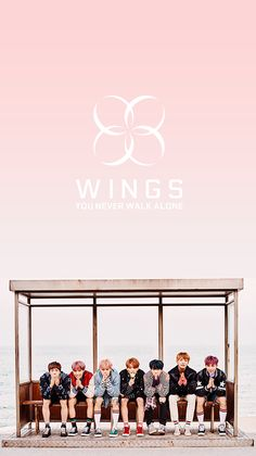 Page 2 Read BTS from the story My Idol by with reads. exo-l, bts, nine. Suga Rap, Jimin Jungkook, Bts Bangtan Boy, Foto Bts, Boy Scouts, K Pop, Bts Pictures, Photos, K Wallpaper