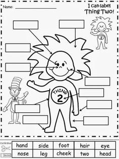 Free: Thing Two Labeling Sheets. Cut and glue the labels for Thing Two. Freebie For A Teacher From A Teacher. Enjoy! fairytalesandfictionby2.blogspot.com