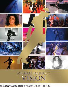 リサ・マリー・プレスリー最初で最後マイケル・ジャクソンの死をTVで語る