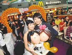 McDonalds wedding in Hong Kong -WTF fun facts Wtf Fun Facts, Funny Facts, Random Facts, Awesome Facts, False Facts, True Facts, The More You Know, Did You Know, Mcdonalds Funny