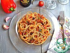 Соус Рататуй со спагетти