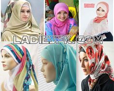 Latest Hijab Fashion Style in Pakistan 2013 for Girls
