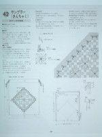 "Gallery.ru / Orlanda - Альбом ""Hardanger Stickerei"" Hardanger Embroidery, Needful Things, Bookmarks, Stitch, Pattern, Inspiration, Gallery, Zoom Zoom, Ph"