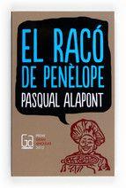 EL RACÓ DE PENÈLOPE - Pasqual Alapont - 27/07/14
