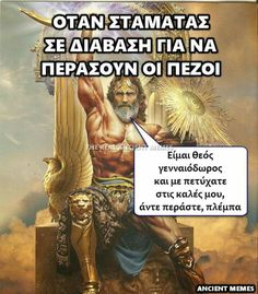 Ancient Memes, Yolo, Greek, Jokes, Humor, Movie Posters, Chistes, Humour, Film Poster