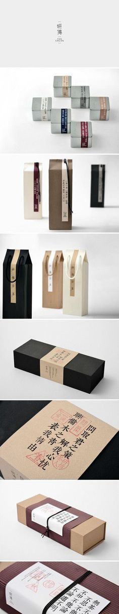 Yan Chuan, Chinese minimalist tea http://www.3force.cn/3FORCH-i135.html via @mariathmorais #Chinese #Tea #Packaging