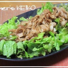 Just fry the pork and mix with homemade onion dressing. This salad takes 5 minutes to put together and can be enjoyed as a main or side dish.