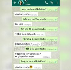 Funny Chat, Funny Sms, Very Funny Memes, Funny Memes Images, Funny Jokes In Hindi, Funny School Jokes, Super Funny Quotes, Funny Messages, School Humor