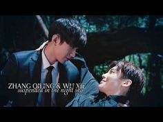 suspended in the night sky ↠ zhang qiling, wu xie - YouTube Night Skies, Drama, Fandom, Lost, Sky, Youtube, Heaven, Heavens, Dramas
