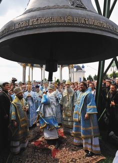 "the 1,025th anniversary of the Christianisation of the ancient state of Rus and the 25th anniversary of the revival of church life in the former Soviet Union, which is often called the ""second Christianisation""."