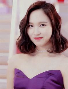 Discover & share this Animated GIF with everyone you know. GIPHY is how you search, share, discover, and create GIFs. Nayeon, Kpop Girl Groups, Korean Girl Groups, Kpop Girls, Extended Play, Sana Momo, Twice Kpop, Myoui Mina, K Pop Star
