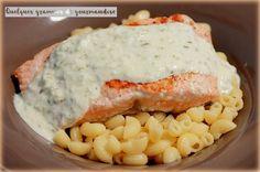 Pavé de saumon à la plancha & sa sauce au citron - http://www.quelquesgrammesdegourmandise.com/pave-de-saumon-a-plancha-sauce-citron/