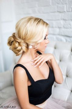 Elegant Updo Wedding Hairstyles for Long Hair
